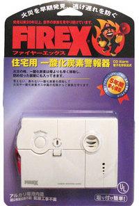 firex-co